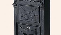 Modern ve Şık Posta Kutuları
